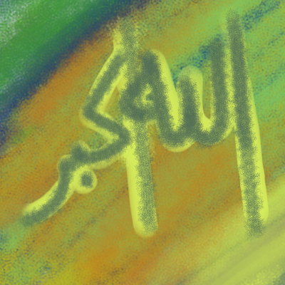 Arabic Writing: God is Greater